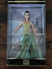 Exotic Beauty Barbie Doll Collector Edition B0149 from 2002 MISB