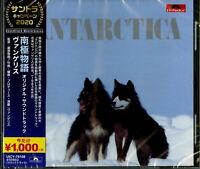 VANGELIS-ANTARCTICA-JAPAN CD Ltd/Ed B63