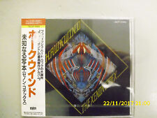 The Xenon code X, HAWKWIND, CD, Import Japon