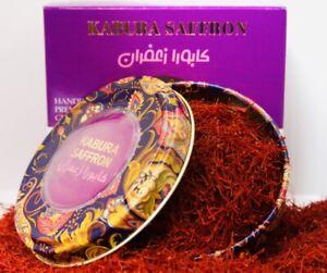 5 Grams Saffron Threads Grade A+ All-Red Super Negin Fresh from new season