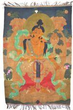 Rare Tibetan Kesi Silk Tapestry Thangka Lot 168