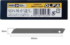 OLFA / SPARE BLADE / BB50K / 50 SHEETS SET / MADE IN JAPAN
