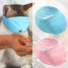 Breathable Cat Muzzle Cat Bathing Hood Cat Grooming Supplies for Cat Kitten XS-S