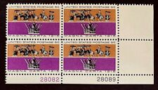 US Stamps, Scott #1265 5c 1965 Plate Block of Magna Carta XF M/NH