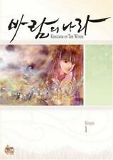 New! Kingdom of the Winds: Kingdom of the Winds Vol. 1 by Kimjin (2008)