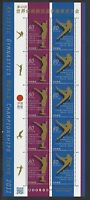 Japan  2011 Mini S/S stamp Artistic Gymnastics World Championship Tokyo Sport