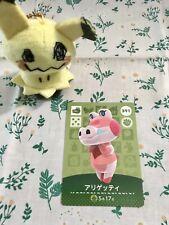 Genuine Animal Crossing Amiibo card / Series 4 / Gayle / アリゲッティ / No.391