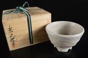 P7061: XF Korean White glaze Shapely TEA BOWL Green tea tool, auto w/signed box