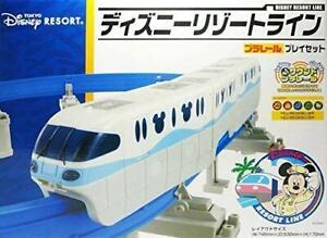 TOMY Sound Plarail Limited Vehicle Disney Resort Line Play Set Japan w/ Tracking