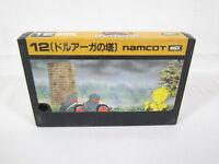 MSX THE TOWER OF DRUAGA Import Japan Video Game Cartridge msx cart
