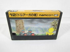 Msx la Tour de Druaga Import Japon Video Game CARTOUCHE Msx CARTOUCHE