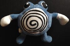 Poliwhirl Play by Play Pokemon Plush Bean Bag Toy Rare 2000 Original Light Blue