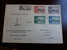 UGANDA 1962 RIVER NILE SET FIRST DAY COVER REGISTERED (MP2)