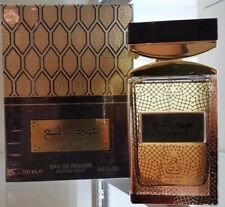 Oud Rae'e By Adyan Prestige Collection Arabian Perfume Spray EDP
