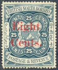 North Borneo 1890, 8 Cents on 25 Cents Stamp, Red Surcharged, SC 51, SG 52, NG