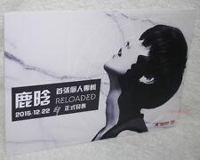 Lu Han Reloaded 2015 Taiwan Promo Display (EXO-M EXO LUHAN)