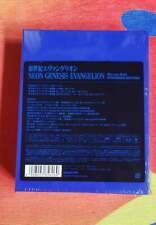 Neon Genesis Evangelion Anime Blu-ray Box Complete