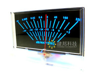 High-precision VU Meter Display DB Sound Level Meter Header for Tube Amplifier