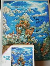 Vintage Noah's Ark Jigsaw Puzzle By Falcon de-luxe puzzle 3296 year 1991complete