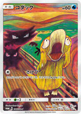 "Pokemon Card Japanese - Psyduck ""Munch The Scream"" 286/SM-P PROMO - Full Art"