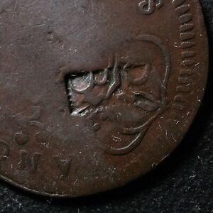 1/4 real 1817 Venezuela Caracas C#2 copper Counterstamp Puerto Cabello Royalist
