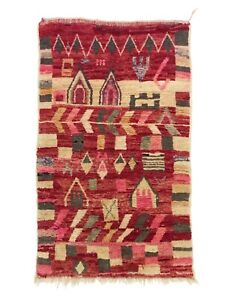Moroccan Berber Pink Azilal Red Medium Area Rug 4.3x7.5ft