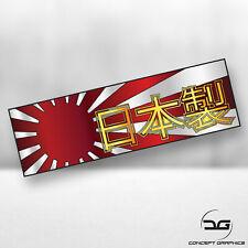Made In Japan Funny Kanji JDM Rising Sun Car Window Vinyl Decal Slap Sticker