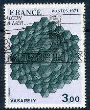 STAMP / TIMBRE FRANCE OBLITERE N° 1924 TABLEAUX VASARELY