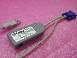 Raritan P2ZCIM-USB UUSBZPY-AG UKVMPY/T-AA PC dongle Interface Network KVM Cable