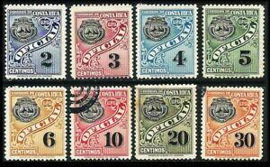 COSTA RICA 1926: Wappen, Vulkane; Dienstmarken */° (L936)