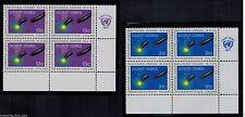United Nations 1977 Inscription UN Block Stamp Scott #285-86 SECURITY COUNCIL