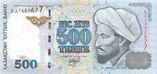 Kazakhstan 500 Tenge 1999 Unc pn 21a