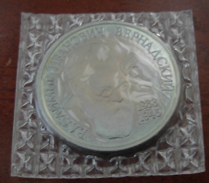Russia 1993L Copper-Nickel 1 Rouble Proof Vernadsky Original Mint Sealed