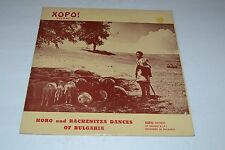Horo and Rachenitza Dances of Bulgaria~XOPO Volume 1~Xopo Records X-LP-1