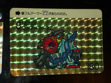 SD GUNDAM SUPER DEFORMED CARD CARDDASS PRISM CARTE 83 BANDAI JAP 1988 G++>EX++