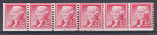 US Sc 1055 MNH. 1954 2c Jefferson Joint Line Strip w/ partial Plate numbers