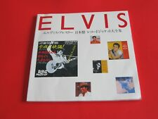 RARE Fantastic Discography of Elvis Presley Records released in Japan