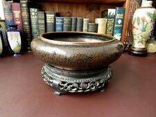 Antique Chinese Cloisonne Bowl With Wooden Stand - Chinese Antiques
