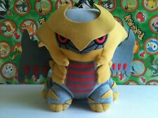 "Pokemon Plush Giratina 9"" Big Round 2008 UFO Stuffedbdoll figure Toy USA Seller"