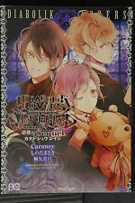 "JAPAN manga: Diabolik Lovers More,Blood Sakamaki-hen ""Seque"" Kanato,Shuu,Reiji"