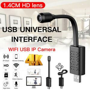 4K Mini USB IP Camera Wireless Smart WiFi Security Camcorder HD 1080P Cam Black