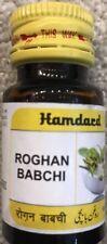 3 x Babchi Bakuchi Oil White Patches Skin Care Herbal Psoriasis Psoraleacorylif