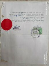 GREEN CONSULAR REVENUE STAMP ON NOTARY CERTIFICATE 1961 USA ISRAEL