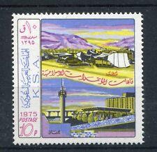 Saudi Arabien 588 postfrisch .............................................1/3704