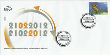 Greece 2012- 21022012- Comemorative Fdc stamp with 2 side perforation-unofficial