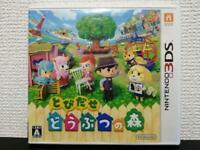 USED Tobidase Animal Crossing 3DS JAPAN Import Nintendo 3DS
