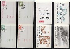 Korea postal cards first days 7 cards Ms0831