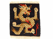 ANTIQUE ART DECO CHINESE DRAGON HAND MADE RUG/WALL HANGING 46X42cm (R71)