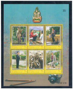 THAILAND 2006 King Bhumibol 60th Jubilee Farming Royalty Horse Miniature sheet