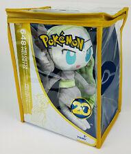 Pokemon 20th Anniversary Meloetta Plush NEW Tomy Exclusive Rare Collectible 648